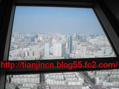 遼寧テレビ塔4