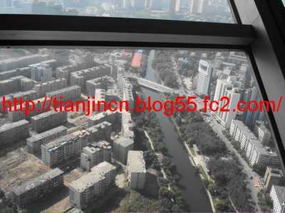 遼寧テレビ塔3