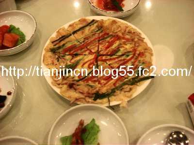 楓林賓館 韓餐庁5