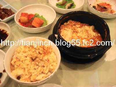 楓林賓館 韓餐庁3
