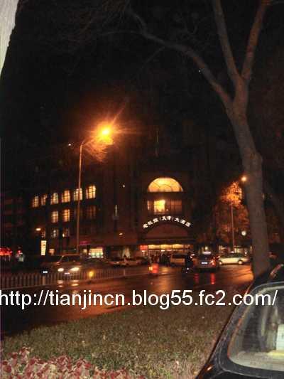 老板娘<天津>大酒店1