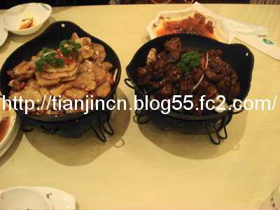 麗湖蒸菜3