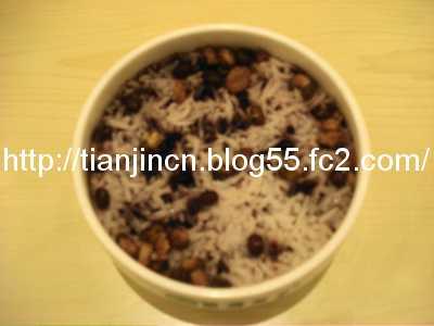 麗湖蒸菜4