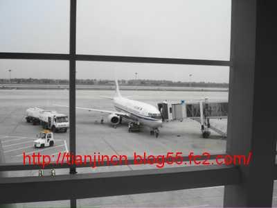 CA1680 呼和浩特-北京2