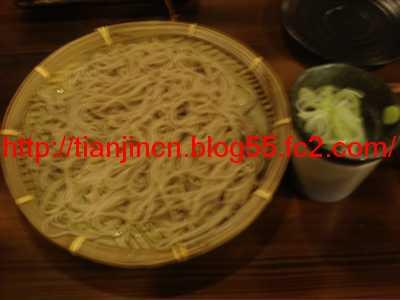 和食処 うち田3