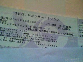 20090919191407.jpg