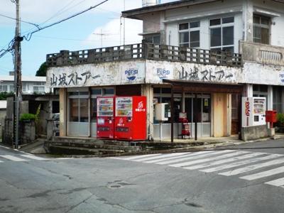 blog マブヤーP1020035
