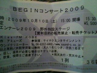20091011153436.jpg