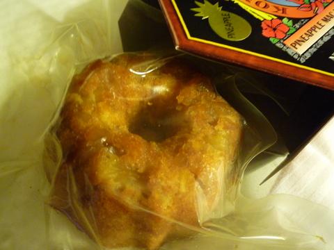 pineapple rum cake2