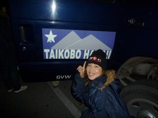2011マウナケア_01
