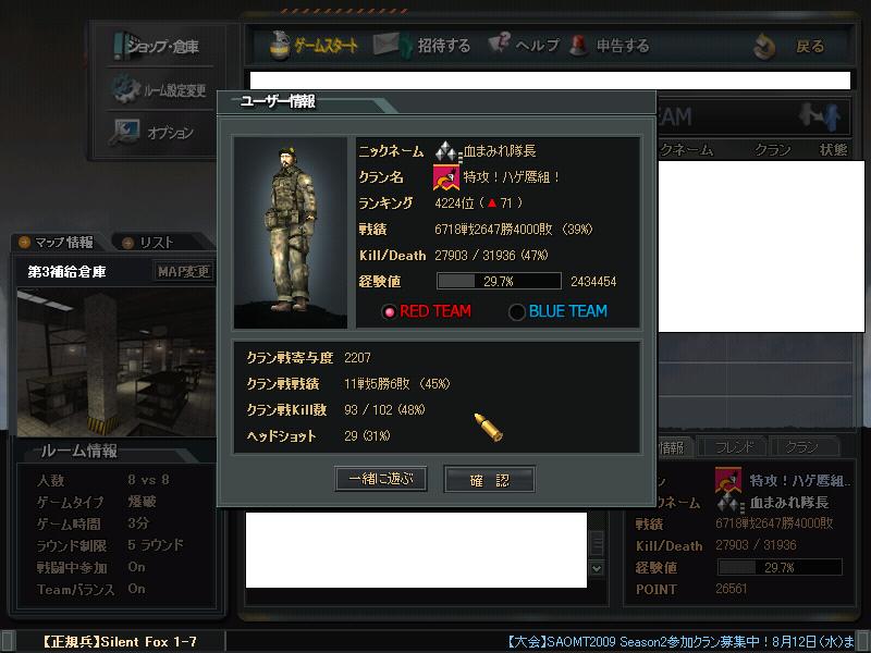 ScreenShot_351.png
