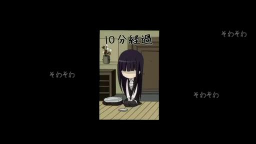 いぬぼく10-5