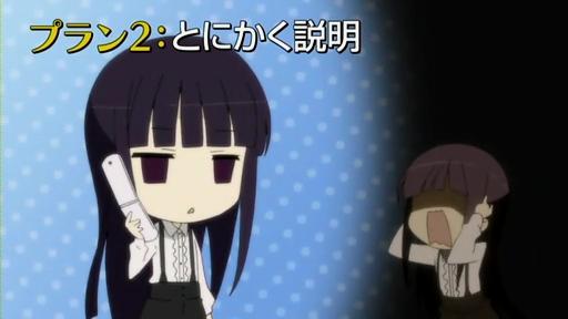 いぬぼく12-24