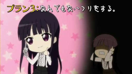 いぬぼく12-25