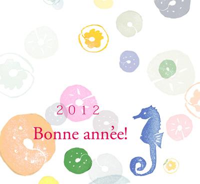 BNE_20120102212851.jpg
