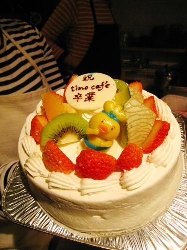 cake_20120203124610.jpg