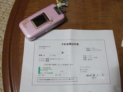 DSCF7679-1.jpg