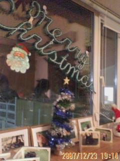 12月23日クリスマス会3