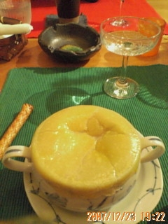 12月23日スープ