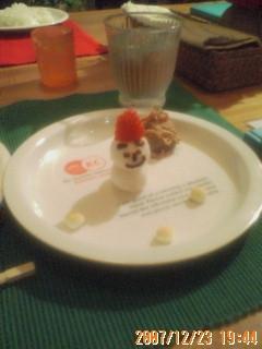 クリスマスディナー犬のご飯