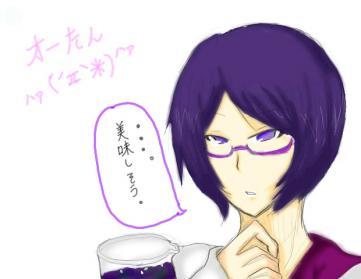 o-san1.jpg