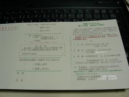 P1050111.jpg