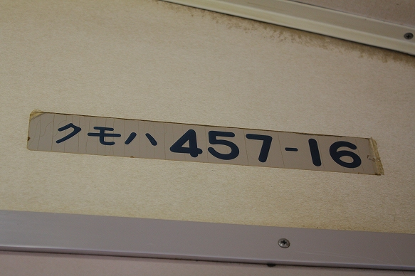 IMG_7170.jpg