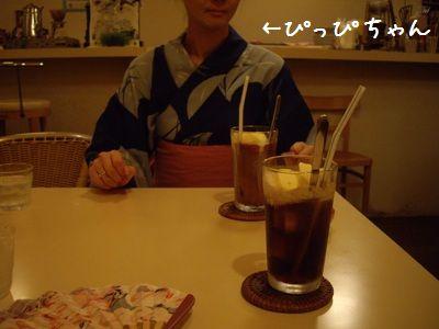 阿波踊り091