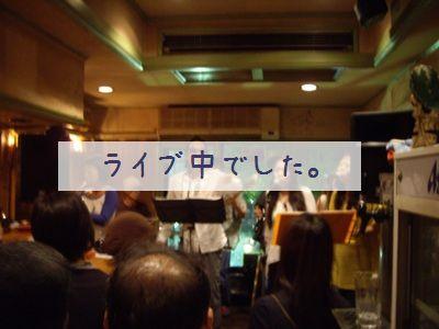 作戦会議3