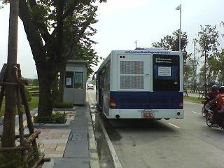 DSC00166Shuttle bus