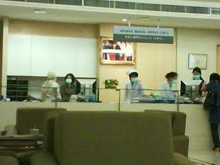 Bangkok Hospital 1