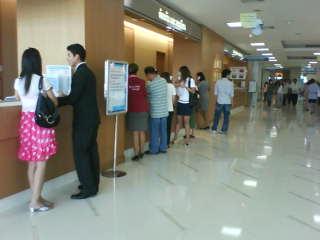 Bangkok Hospital 6