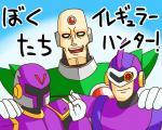 メタルヒーローズ