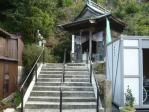 篠栗四国第十七番礼所