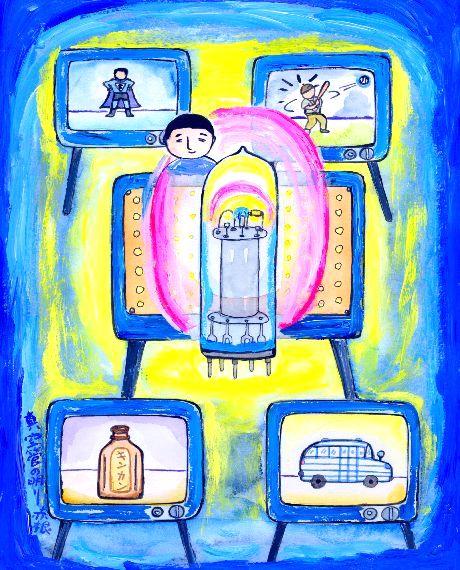 童画作家・ 秋野赤根のセンチメンタル・ロマン遠い日の情景「真空管の明かり」