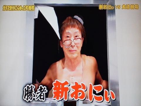 新おにぃ_convert_20110726131800