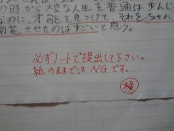 DSC00318_convert_20110609194633.jpg