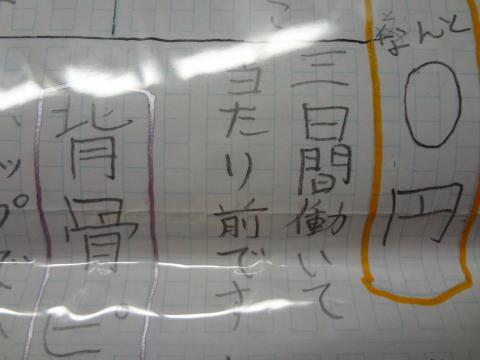 DSC00333_convert_20110612115349.jpg