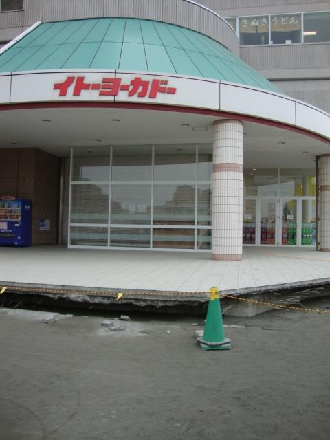 earthquakeurayasu084.jpg