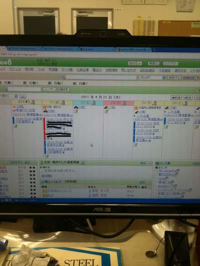 FUTU-20110421.jpeg