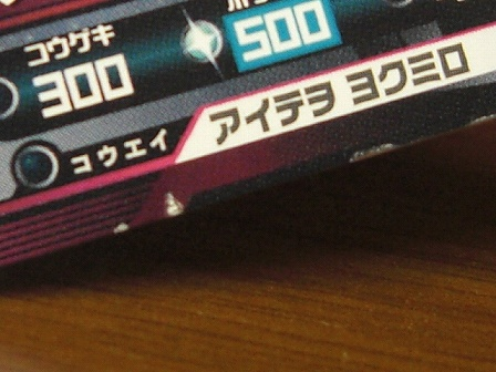 091005-12.jpg
