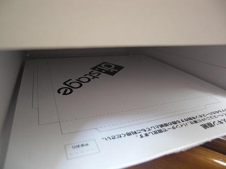 091005-5.jpg