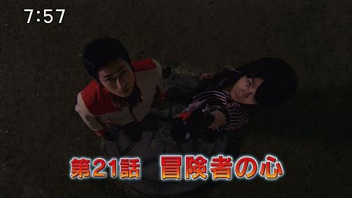 gokai20-3.jpg
