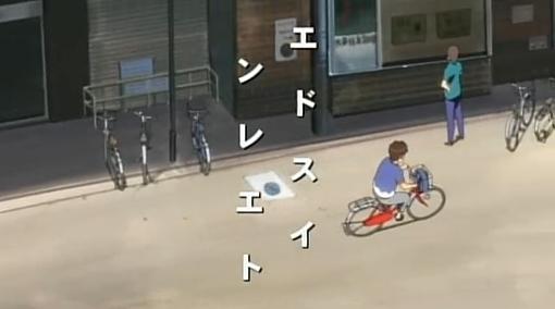 haruhi19-1.jpg