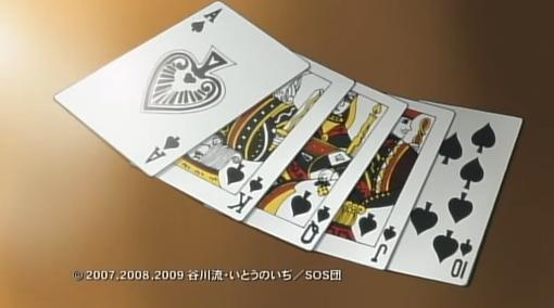 haruhi19-9.jpg