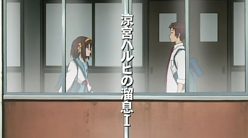 haruhi20-1.jpg