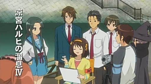 haruhi23-1.jpg