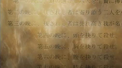 umineko4-5.jpg