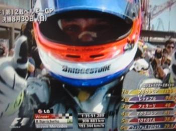 R11 バリチェロ優勝