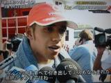 Rd13 ハミルトンインタビュー